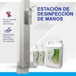 Estación de desinfeccion de manos